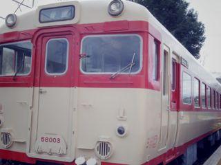 Imgp2683